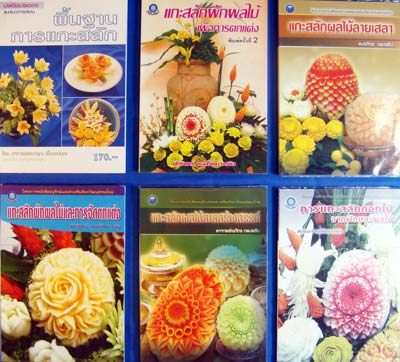 fruit carving books 6